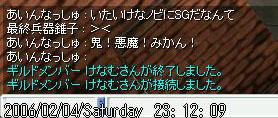 b0042593_2218407.jpg