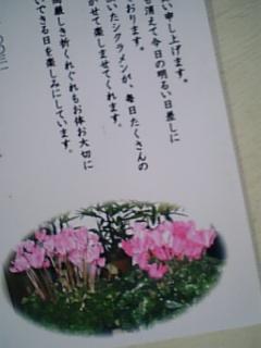 e0059197_13375021.jpg