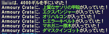 c0064698_2014559.jpg