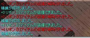 e0076602_22383925.jpg