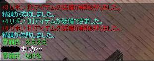 e0076602_2238514.jpg