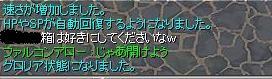 e0076602_22504965.jpg