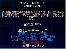 d0042107_0275326.jpg