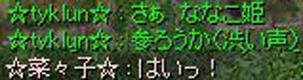 f0040207_1271717.jpg