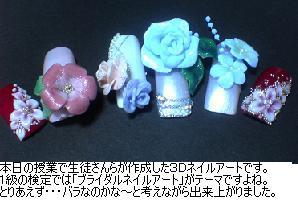 b0059410_1264857.jpg