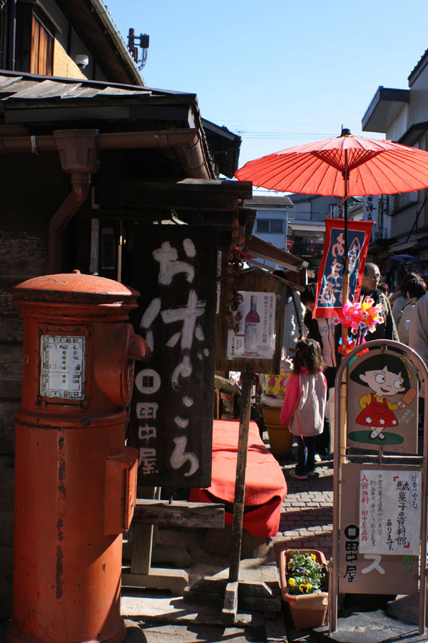 Image from Kawagoe #5_e0022810_2238309.jpg