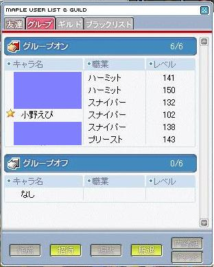 f0044810_1123720.jpg