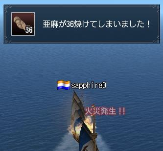 f0058015_13532141.jpg