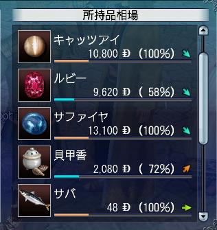 f0058015_2029587.jpg