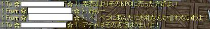 f0000226_0431776.jpg