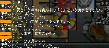 e0036827_13413234.jpg