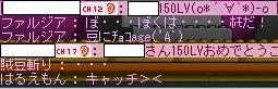 e0041727_135819.jpg