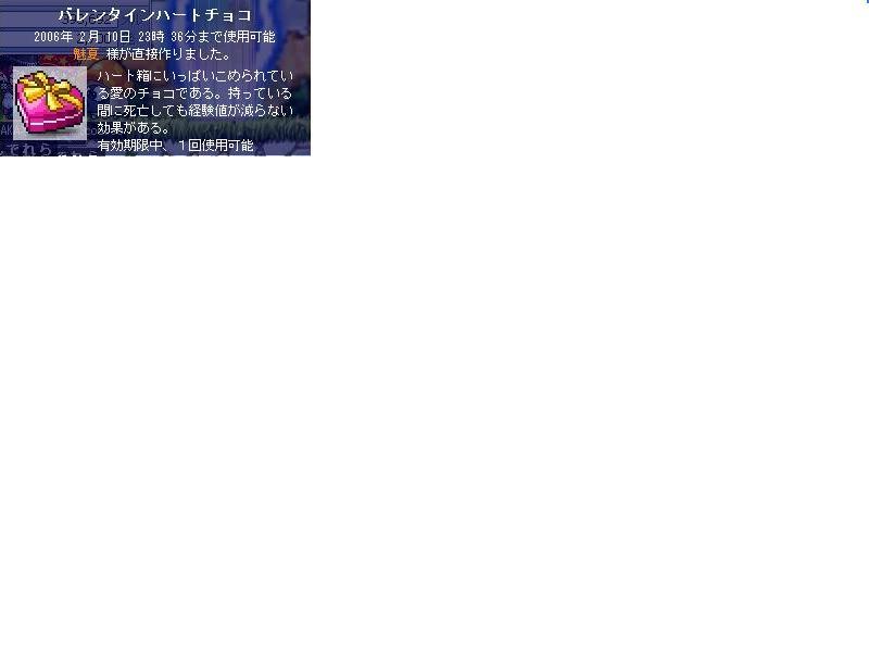 f0025440_0525119.jpg