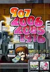 f0047452_1657359.jpg