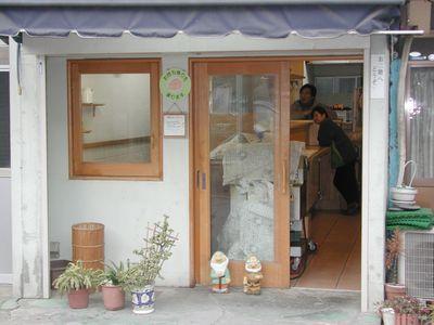 障害者達の働くお店開店!_e0007558_23323766.jpg