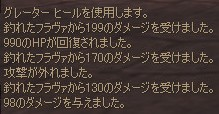 a0030061_183661.jpg
