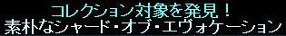 a0064369_1624655.jpg