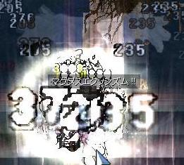 f0057274_16555451.jpg