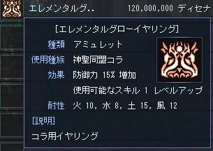 b0016286_031927.jpg