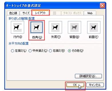 d0020290_2050582.jpg