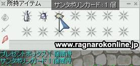 a0056692_017821.jpg