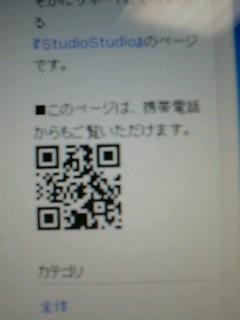 e0076692_1153484.jpg