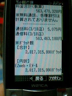 f0059897_1483949.jpg