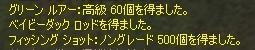 b0062614_154208.jpg