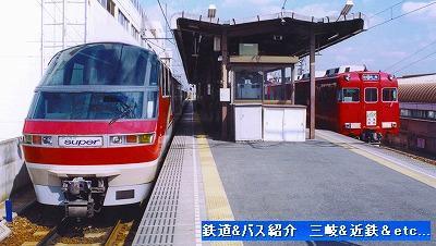 名鉄西尾駅での1コマ_e0040714_221454.jpg