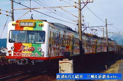 三岐鉄道 ラッピング電車 _e0040714_2233413.jpg