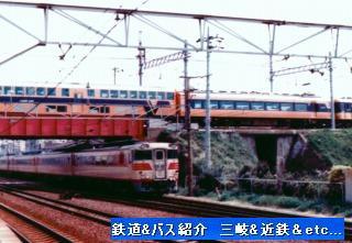 近鉄名古屋線30000系と国鉄関西線キハ82形_e0040714_2263524.jpg