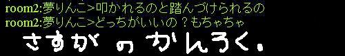 f0029614_5174770.jpg