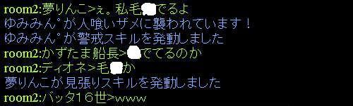 f0029614_524458.jpg