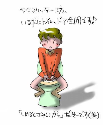 f0066322_20361225.jpg