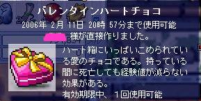 e0036827_1463839.jpg