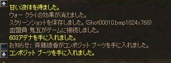 f0065430_064717.jpg