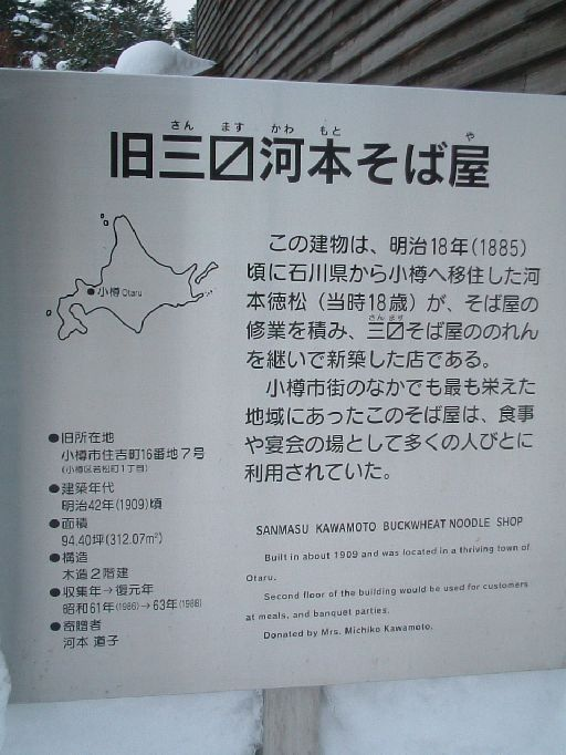 c0074846_195882.jpg