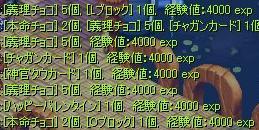 f0032664_0282744.jpg