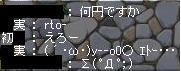 f0063568_2325230.jpg