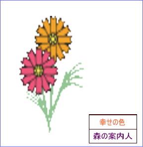 f0062972_19205088.jpg