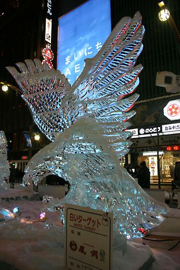 The 57th Sapporo Snow Festival_e0014773_22212293.jpg