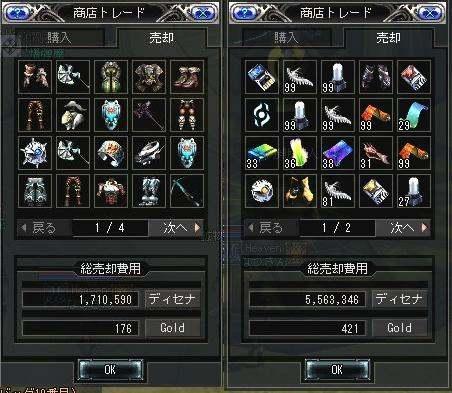 d0010977_11293232.jpg