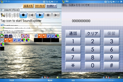 b0000480_17371620.jpg