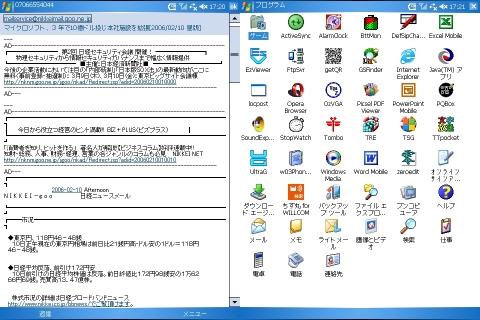 b0000480_1744581.jpg
