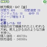 e0045282_11544387.jpg