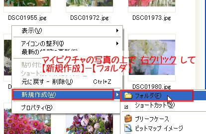 d0020290_1724381.jpg