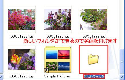 d0020290_17273785.jpg