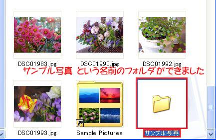d0020290_17283877.jpg