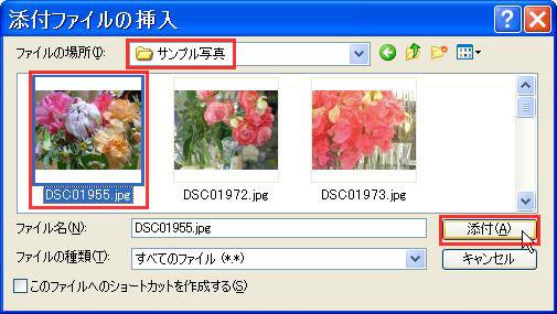 d0020290_17594972.jpg