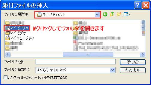 d0020290_1759784.jpg